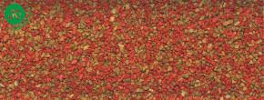 Dajana Basic granules 100ml | © copyright jk animals, všetky práva vyhradené