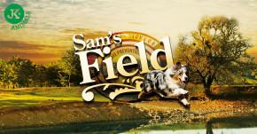 Sam's Field Puppy Chicken & Potato   © copyright jk animals, všetky práva vyhradené